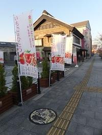 久保記念観光文化交流館1.jpg