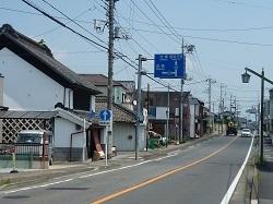 倉賀野宿10.jpg