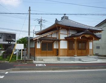 倉賀野宿2.jpg