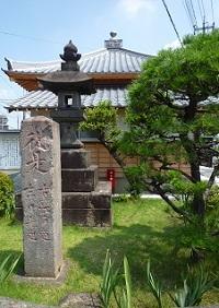 倉賀野宿3.jpg