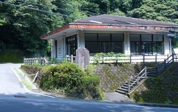 太平山麓射撃場建設記念1.jpg
