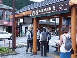 日光駅前.jpg