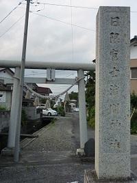 日限浅間神社16.jpg