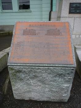 旧栃木町役場庁舎9.jpg