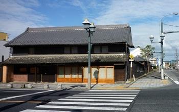櫻井肥料店店舗.jpg