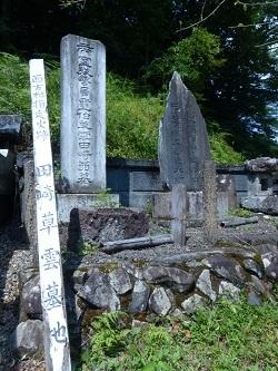 田崎早雲墓地.jpg