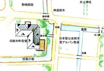 県庁堀と旧栃木町役場.jpg