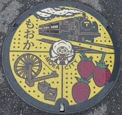 真岡市マンホール1.jpg