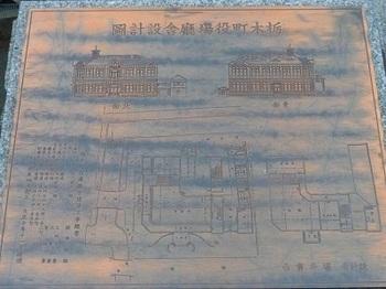 銅板エッチングの庁舎設計図.jpg