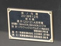 (新)堀の内橋3.jpg