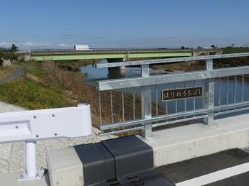 (新)堀の内橋4.jpg